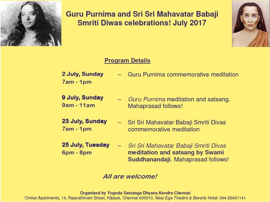 Ysskendra Guru Purnima And Sri Sri Mahavatar Babaji Smriti Diwas Celebrations July 2017